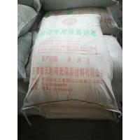 天津三星保温材料有限公司保温砂浆的产品特点