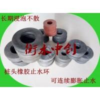 施工缝螺纹钢筋遇水膨胀止水环规格选择办法