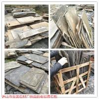老旧青石板石材批发供应