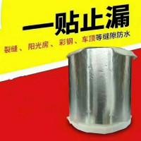 上海丁基防水胶带专业生产厂家