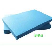 天津三星阳光告诉你挤塑板的使用方法!