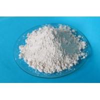 橡胶硫化促进剂DPG.促进剂D