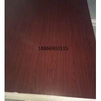 环保颗粒板饰面三聚氰胺刨花板E1橱柜板材18mm免漆板