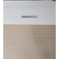 中密度板纤维板可贴三聚氰胺面中纤板相框背板
