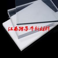 彩色灯箱板亚克力板 2mm亚克力彩色板 彩色亚克力板板材