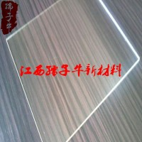 5MM亚克力彩色板 彩色亚克力吸塑板 亚克力彩色板价格