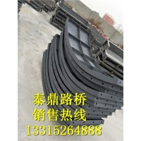护坡模具/拱形护坡模具厂/拱形护坡钢模具厂家电话