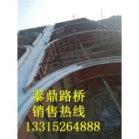 拱形护坡钢模具价格,拱形护坡钢模具规格尺寸