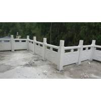 汉白玉栏板、汉白玉栏杆、汉白玉护栏、汉白玉扶栏
