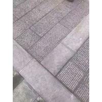 青石广场砖、青石地铺石、青石地敷石、青石铺地石