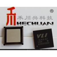 威盛VIA IC芯片  Type C转HDMI DP HUB