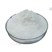 促进剂DPTU(CA)
