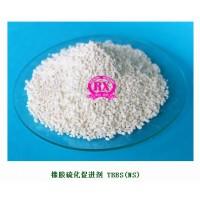促进剂TBBS(NS)N- 叔丁基-2- 苯骈噻唑次磺酰胺