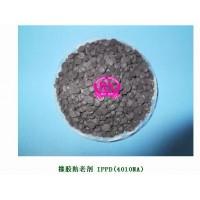 防老剂IPPD(4010)