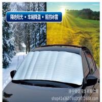 汽车用品车窗太阳挡前挡 泡棉雪挡太阳挡 前挡风玻璃罩