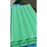 河北枣强玻璃钢瓦楞板六道筋绿色瓦楞板厂家欢迎您加单
