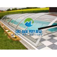 阳光板厂家供应pc温室阳光板U型蜂窝锁扣阳光板加工