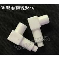黛石 陶瓷工业零配件厂家 各种耐高温五金电子外观件