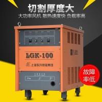 上海东升工业不锈钢铝合金型材 LGK-120空气等离子切割机