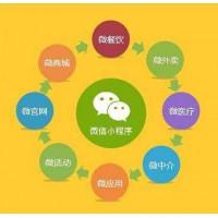 陕西西安直播教育\资讯类\企业应用开发手机应用开发