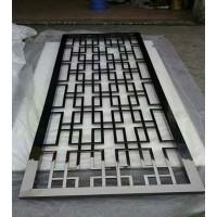 高档大师设计玫瑰金镜面抽象围边式不锈钢屏风隔断艺术金属花格