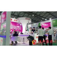 2019年11月上海国际芳香及香薰精油养生产业展览会