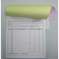哪家印刷公司可以定制企多网据表格