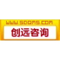 济南ISO9001认证程序-