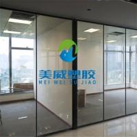 办公室隔断耐力板 透明PC耐力板 美观大方可定制