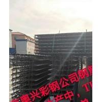 京奥兴彩钢钢结构+钢筋桁架楼承板