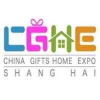 2020上海礼品展-上海家居用品展