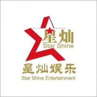 2019专业录制明星VCR祝福语视频联系人张兴