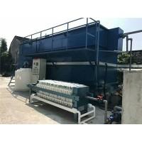 常州废水处理设备/污水厂家/常州化纤废水处理