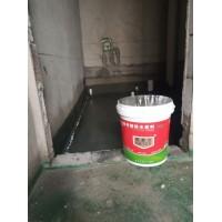 惠州市江北卫生间补漏多少钱?惠城区专业防水施工公司