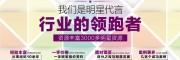 古天乐经纪公司品牌形象代言商业演出联系18665581239