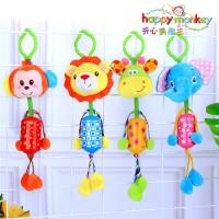 Happy Monkey 婴儿玩具 卡通风铃  车床挂玩具