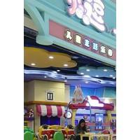 天津室内儿童乐园的游艺项目及作用