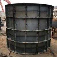 井筒钢模具厂家 现浇检查井模具科技技术