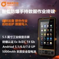 T60EX工业三防手机加固式巡检记录手持RFID智能终端