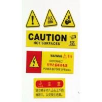 上海不干胶铭牌 航头