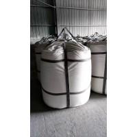 供应海城氧化镁
