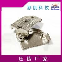 ADC12五金配件铝合金压铸件恩创铝合金压铸厂家加工定制