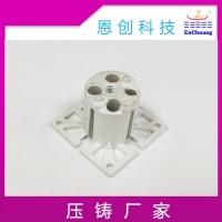 通讯振子铝合金压铸件产品精密压铸件加工恩创厂家供应