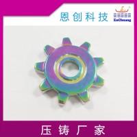 精密锌合金压铸彩色轴承齿轮锌合金压铸厂家加工定制