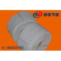 陶瓷纤维盘根,硅酸铝纤维盘根,高温炉门密封盘根
