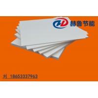 硅酸铝纤维板,硅酸铝耐火纤维板,硅酸铝板