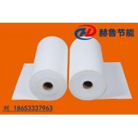 陶瓷纤维纸 赫鲁标准型 耐温1260度 高温隔热密封纸