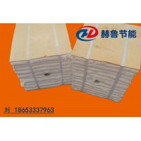 硅酸铝纤维模块,硅酸铝耐火纤维模块,硅酸铝耐火棉块