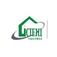 2020北京住博会-第十九届住宅产业暨建筑工业化产品与设备展