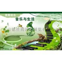 2020全屋智能(北京)国际智能家居展览会